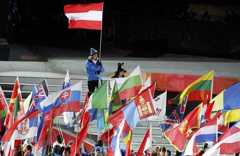 Юношеская Олимпиада официально открыта