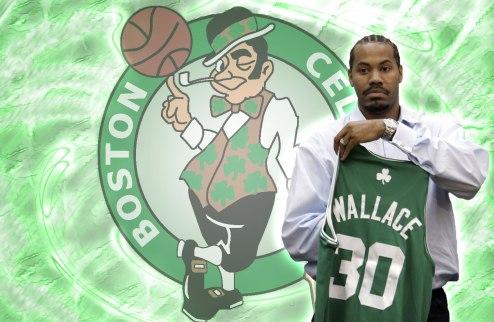 НБА. Бостону Рашид Уоллес не нужен