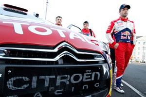 Citroen �� ������� WRC