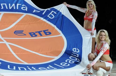 Единая лига ВТБ и ПБЛ объединяются в открытый чемпионат России