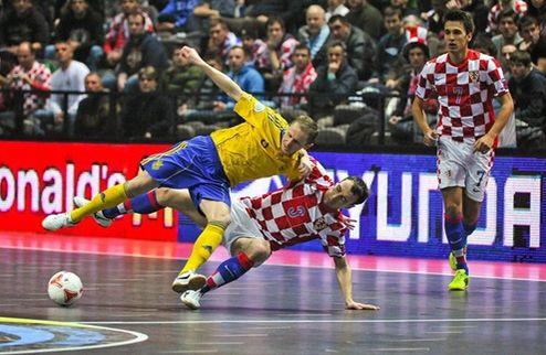 Футзал. Евро 2012. Украина в лотерее уступает Хорватии