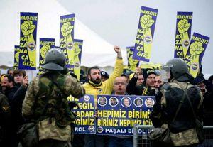 Начался суд по делу о договорных матчах в Турции