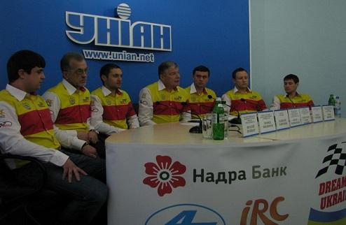 Dream Team Ukraine: ����� �������� ����������� �����