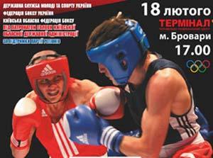 Результаты Турнира сильнейших боксеров Украины
