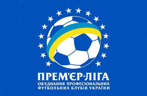 Фентези. Чемпионат Украины. Открыт прием заявок на 11-й тур