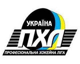 ПХЛ. Противостояние Беркута и Донбасса рассудят скандинавы