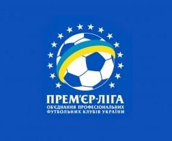 Премьер-лига расписала 25-й тур