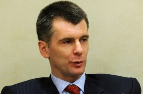 """Биатлон. Прохоров: """"Пихлер — лучший тренер мира"""""""