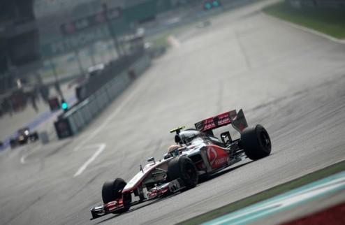 Формула-1. Гран-при Малайзии. Хэмилтон — быстрейший в первой практике