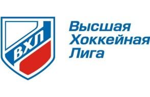ФХРБ: в ближайшем сезоне белорусской команды в ВХЛ не будет