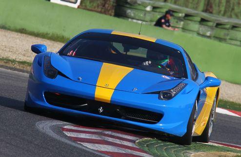 Ferrari Team Ukraine — новое имя в мировом автоспорте