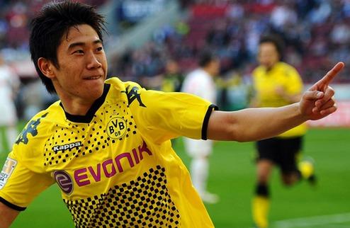Дортмунд предложил Кагаве новый контракт