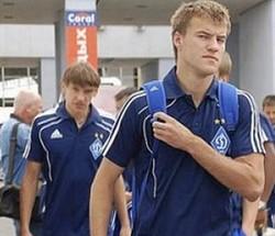 Динамо прибыло в Донецк