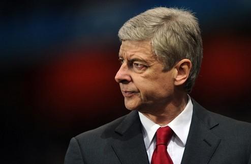 Арсенал хочет продлить контракт с Венгером