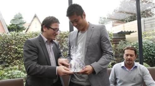 Интер и Милан: на прицеле японский вратарь