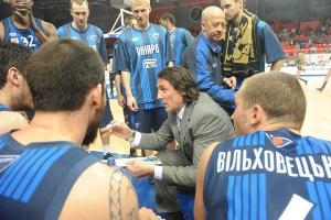 Днепр опротествовал результат матча с БК Донецк