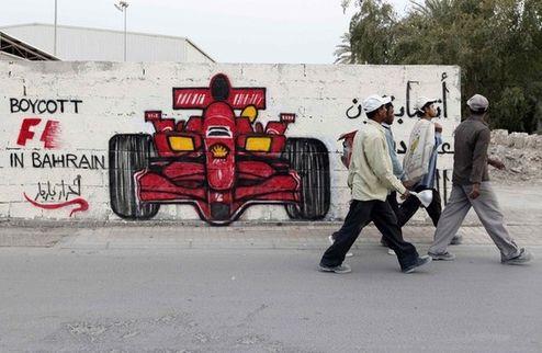 Формула-1. Гран-при Бахрейна. Как это было