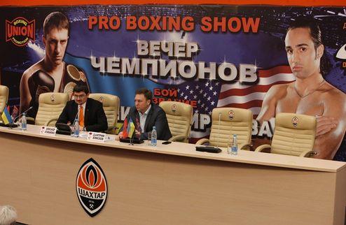 Открытая тренировка Сенченко и Малиньяджи в Донецке