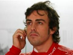Формула-1. Алонсо удивлен своим успехом