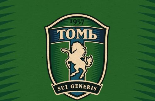 Газпром купил 25 % Томи