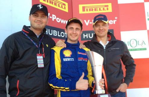 Украинец — призер второго этапа Ferrari Challenge