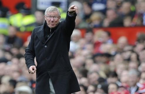 Фергюсон: Манчестер Сити — наш главный соперник