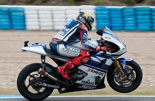 MotoGP. ����-��� �������. ���� �������, ������� ��������