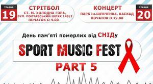 ���-2012. �������� Sport Music Fest 5