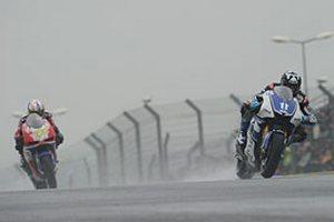 "MotoGP. Спис: ""В шлем попадала вода"""