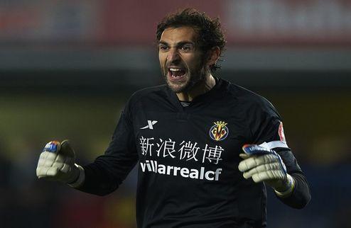 Вратарь Вильярреала перешел в Севилью