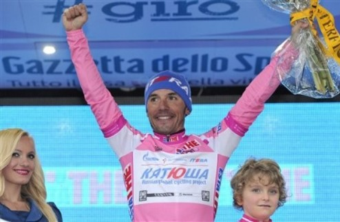 Джиро д'Италия. Родригес выиграл в Кортина д'Ампеццо