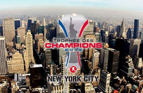 Суперкубок Франции будет разыгран в Нью-Йорке