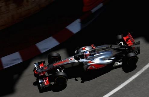Формула-1. Гран-при Монако. Баттон побеждает во второй практике