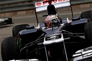 """Формула-1. Мальдонадо: """"Мне нравится трасса в Монте-Карло"""""""