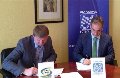 Экстра-лига подписала договор о сотрудничестве с испанской лигой футзала