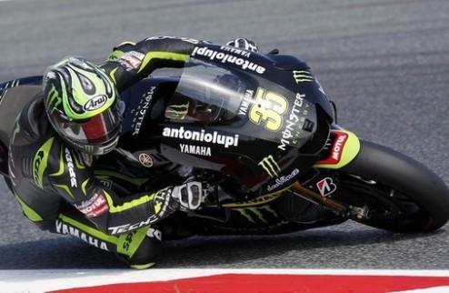 """MotoGP. Гран-при Каталонии. Кратчлоу выигрывает """"мокрый"""" разогрев"""
