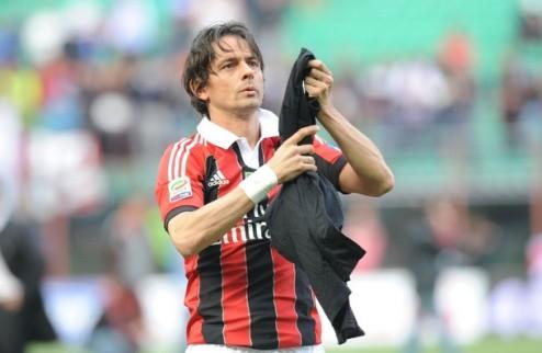 Милан предложил Индзаги работу в клубе