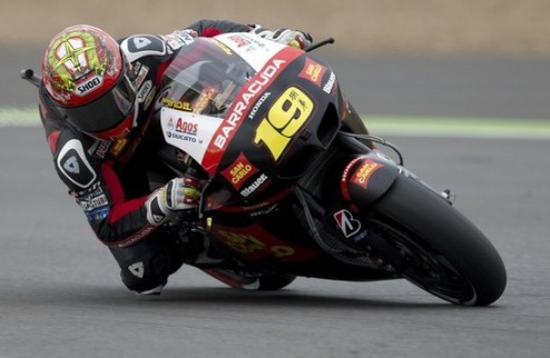 MotoGP. Гран-при Великобритании. Нежданная удача Альваро Баутисты