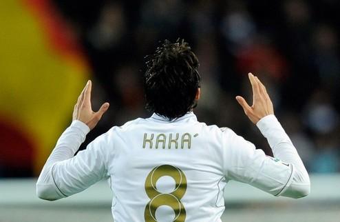 Диарра и Кака не дают Реалу подписывать игроков