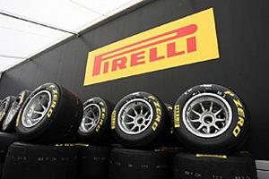 Пирелли хочет остаться в Формуле-1