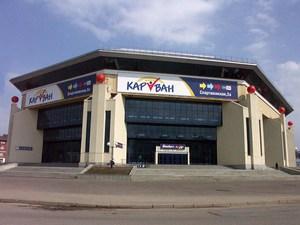 Казань претендует на квалификацию Евролиги