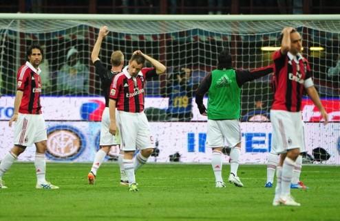 Милан введет новую систему штрафов