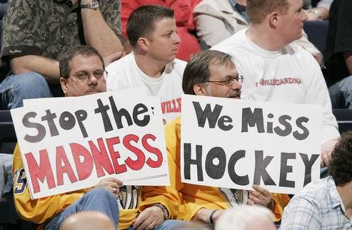 НХЛ. Локаут: Лига и Профсоюз наметили первую встречу