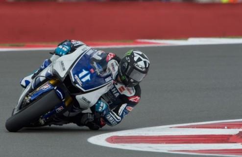 MotoGP. Гран-при Нидерландов. Спис — быстрейший во второй практике