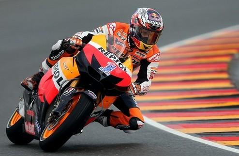 MotoGP. Гран-при Германии. Стоунер на поуле, Лоренсо пятый