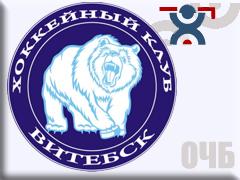 ПХЛ. Компаньон сыграет с ХК Витебск
