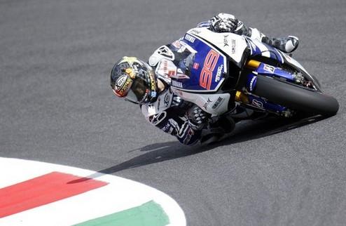 MotoGP. Гран-при Италии. Лоренсо выигрывает вторую практику