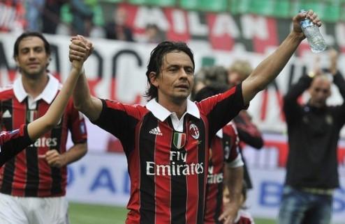 Индзаги: Милан, Аталанта или Уотфорд
