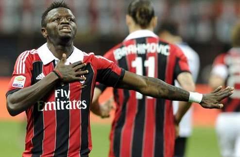Милан в поисках нового центрхава