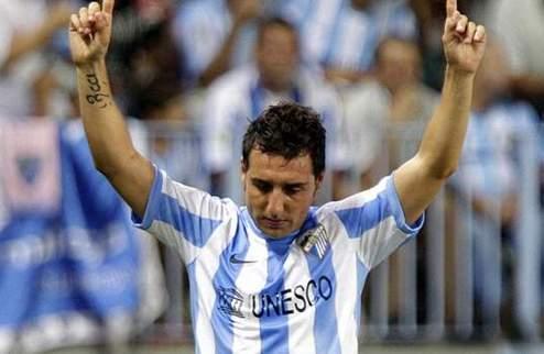 Вильярреал пожаловался на Малагу в УЕФА
